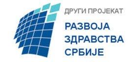 Други пројекат развоја здравства Србије